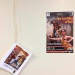 Flyer for The Last King of Bali presented by UHM Theatre and Dance