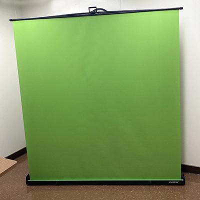 image of Fudesy pullup greenscreen