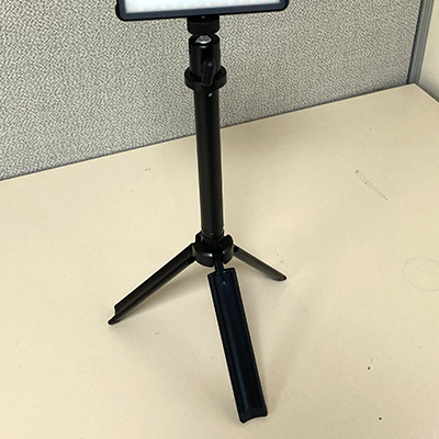 Image of tripod suitable for the Lumi Cube