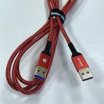 image of USB-A to USB-A, 0.9m (6')