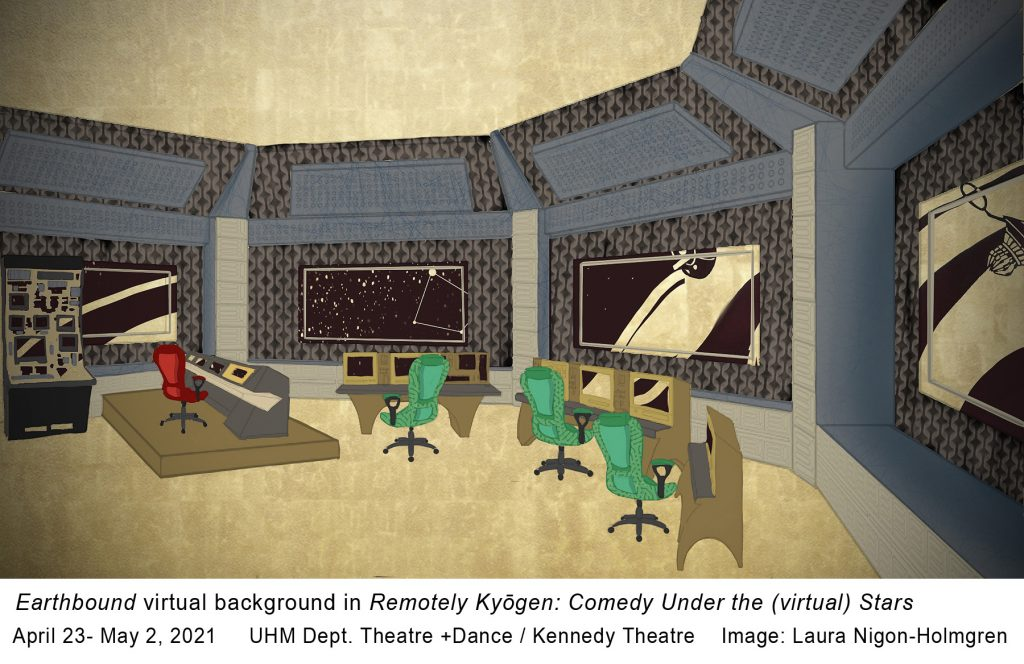 """Gold background with drawn interior of a space ship. Text under image reads, """"Earthbound virtual background in Remotely Kyogen: Comedy Under the (virtual) Stars. April 23-May 2, 2021. UHM Dept. Theatre +Dance / Kennedy Theatre. Image: Laura Nigon-Holmgren."""""""