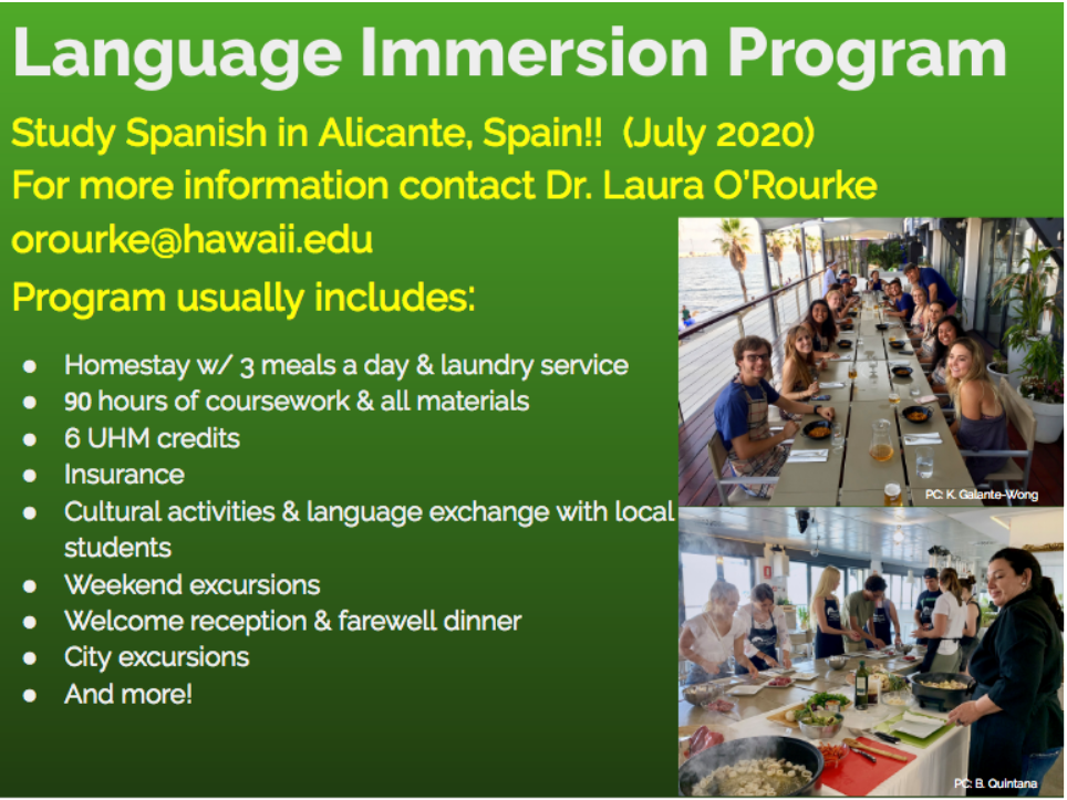 Spanish Summer Immersion Program 2020