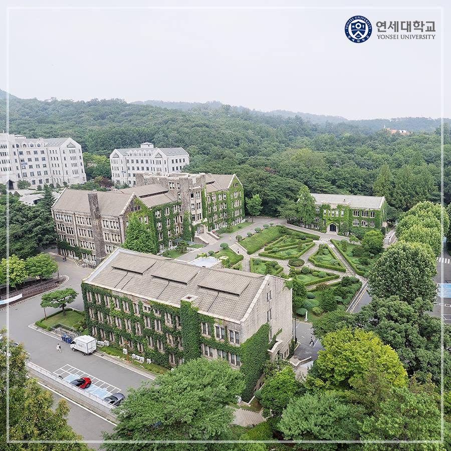 Yonsei Campus Map.Yonsei University Manoa International Exchange