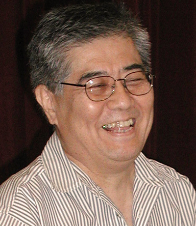 Elmer Takeo Kudo University of Hawaii Manoa