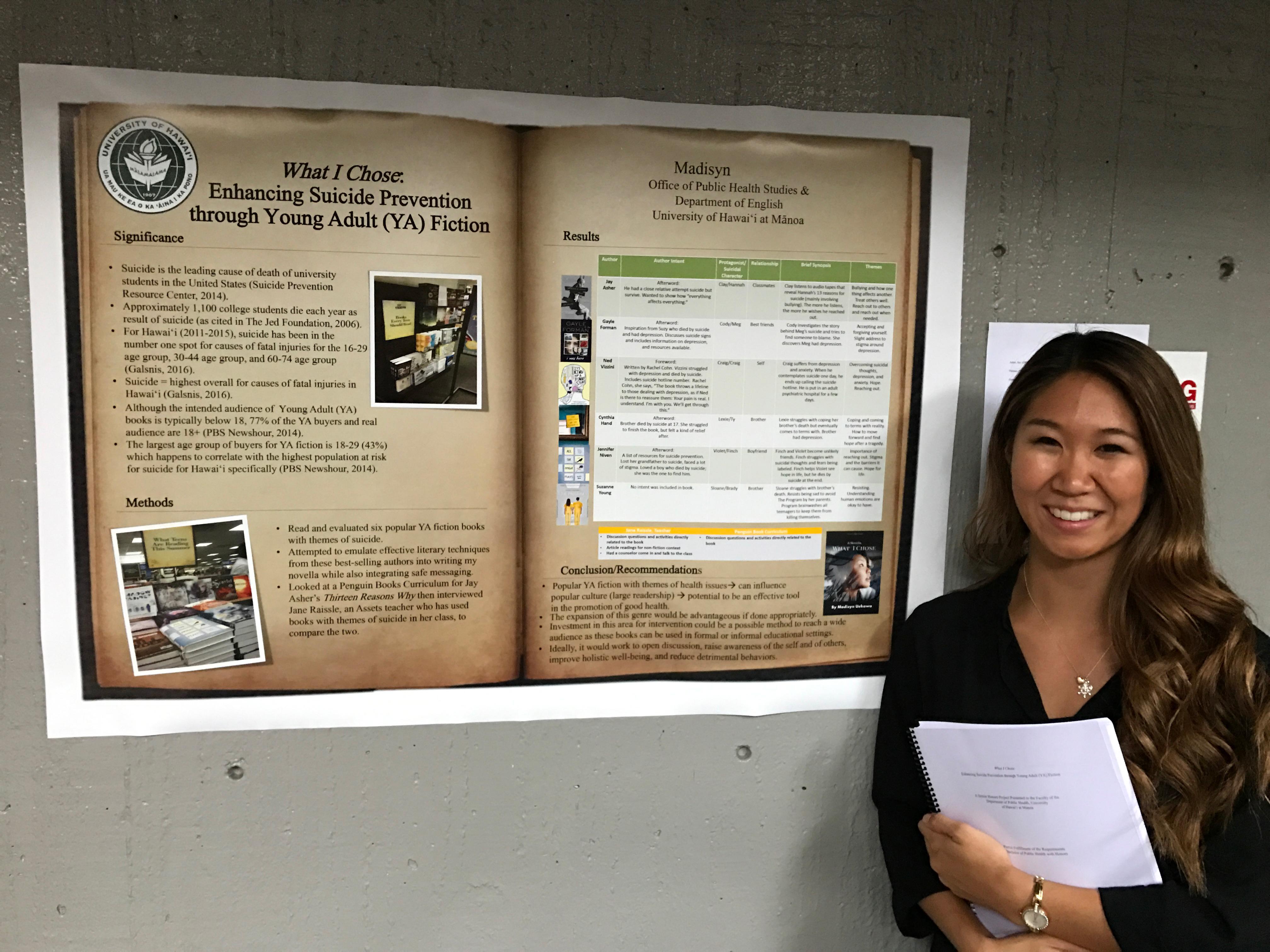 Dissertation proposal on public health