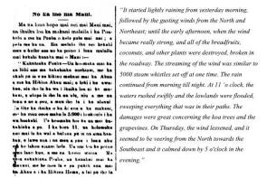 <p>Fig. 2.&nbsp;The Hawaiian Language Newspapers include more than a million typescript pages of text—the largest native-language cache in the Western Hemisphere.</p><br />