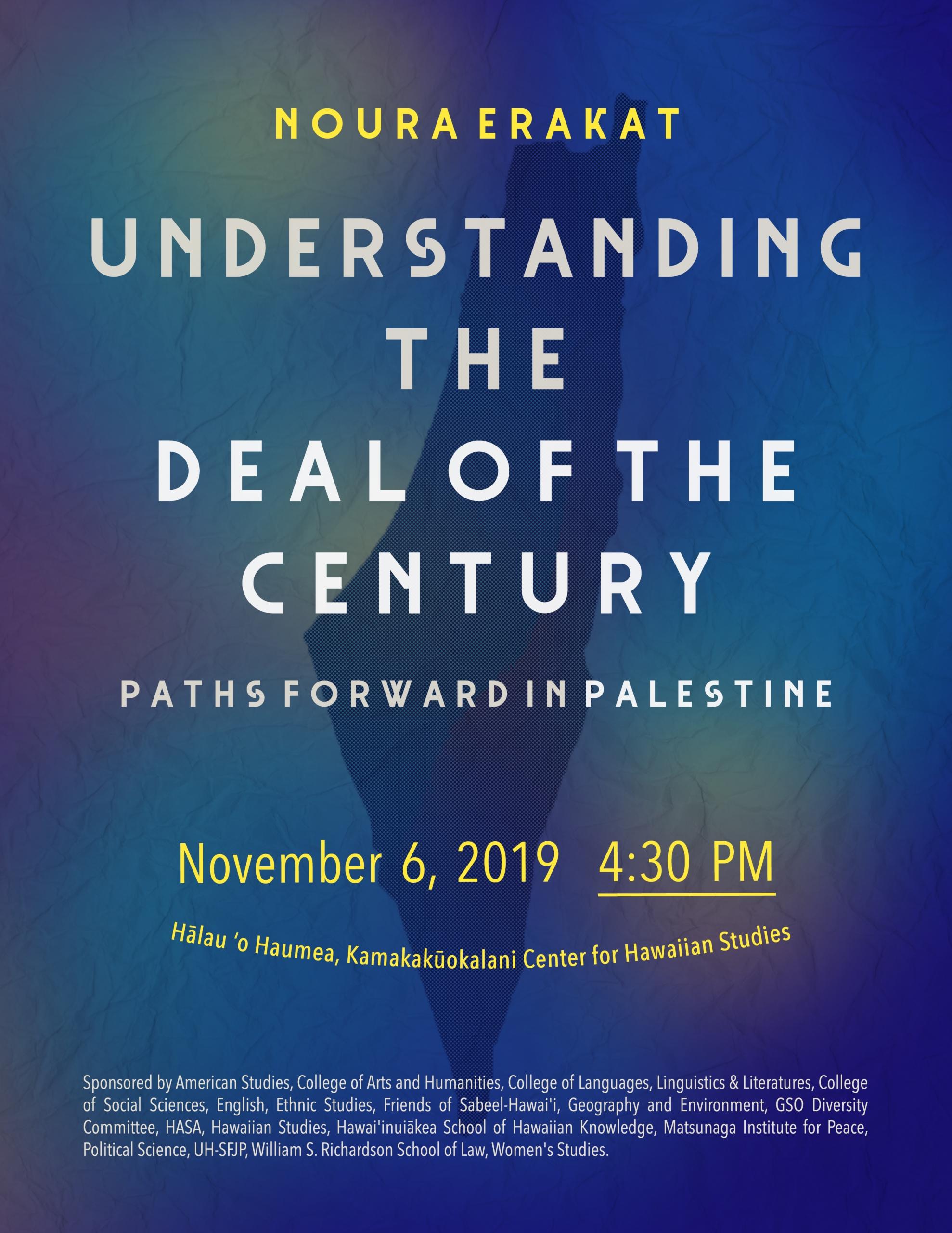 noura erakat understanding the deal of the century poster graphic