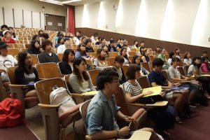 Students At Orientation Class
