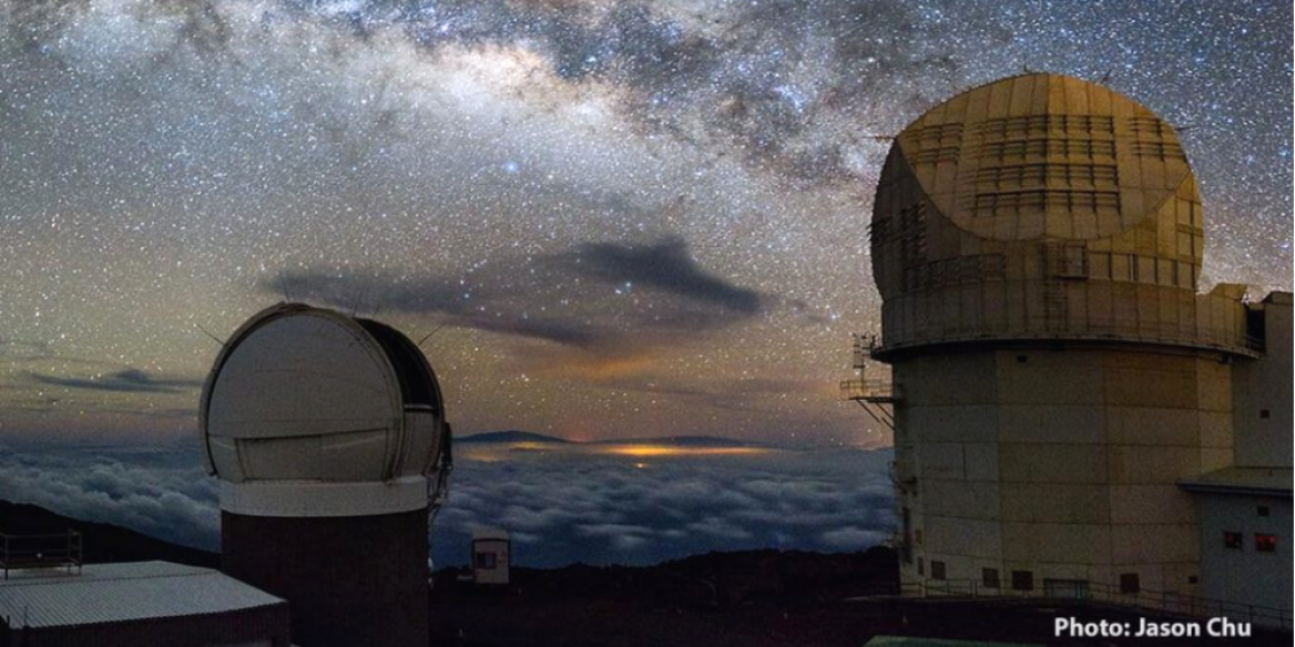 Apply for the Hawai'i NASA Space Grant Consortium! Applications are due June 15th for the fall semester. Go to the Space Grant website to learn more.